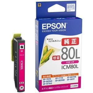 EPSON エプソン 純正 インク カートリッジ  ICM80L マゼンタ  (クリックポスト・定形外郵便)|jimukiya