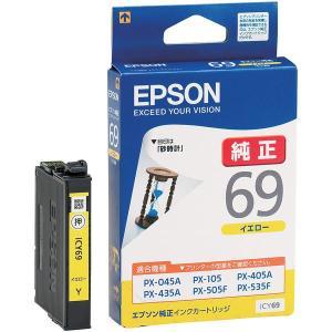 EPSON エプソン 純正 インク カートリッジ  ICY69 イエロー  (クリックポスト・定形外郵便)|jimukiya