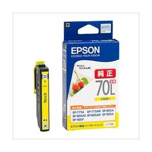 EPSON 純正 インクカートリッジ ICY70L イエロー (クリックポスト・定形外郵便)|jimukiya