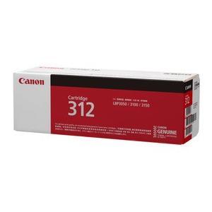 CANON トナーカートリッジ312 国内 純正品 【Canon直送品】1870B003 CRG-312|jimukiya