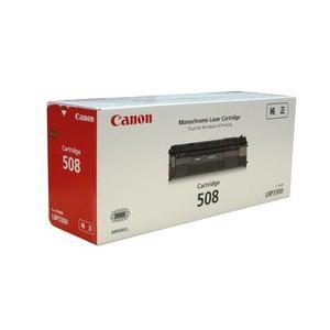 CANON トナーカートリッジ508 国内 純正品 【Canon直送品】 0266B004 CRG-508|jimukiya