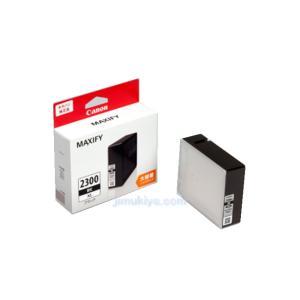 CANON 大容量 インクタンク PGI-2300XL ブラック 国内 純正品 9253B001 【Canon直送品】|jimukiya