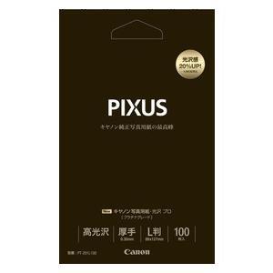 Canon キヤノン 写真用紙 ・ 光沢 [プ...の関連商品2