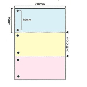 A4 プリンター帳票 カット紙 帳票用紙 カラー 3分割 6穴 ミシン目入り (1,000枚/箱) 【直送品】|jimukiya