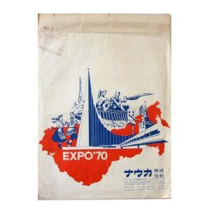 vintage 18%OFF EXPO'70 商い 大阪万博 ナウカ株式会社 スタンプ付 封筒 エキスポ