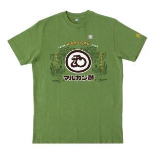 <title>最新号掲載アイテム 新品 UNIQLO×MARUKAN ユニクロ×マルカン酢 限定 企業Tシャツ</title>