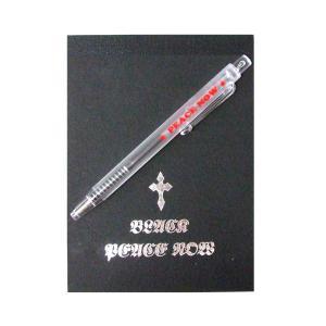 <title>新品 価格 交渉 送料無料 BLACK PEACE NOW ブラックピースナウ ノートブック ボールペンセット</title>