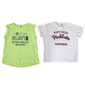 <title>Pinklatte ピンクラテ デザイン 半袖Tシャツ 2枚セット 新色追加</title>