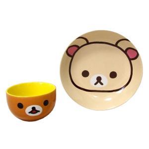 新品 Rilakkuma リラックマ コリラックマ皿 舗 初売り 2個セット お茶碗