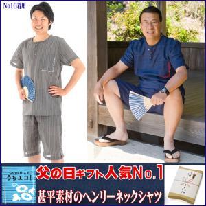 日本の夏は高温多湿。じっとしていてもジワジワっと汗が滲んできます。 こんな気候を熟知した日本人の知恵...