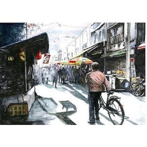 商店街 jinbou