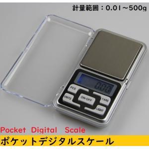ポケットデジタルスケール 秤 乾電池式 0.01g-500g 高精度 業務用 デジタルスケール 料理...