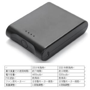 最新版 空調服用バッテリー単品 USB充電器付き ファンなし 大容量 PSE認証済 4400mAh|jingyuan