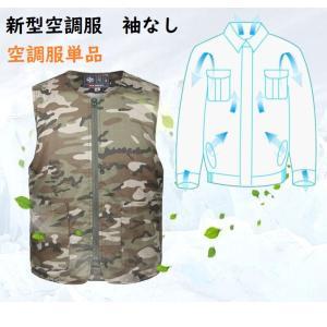 空調服 作業服 空調風神服ファン付きセット 袖なし 長持ちバッテリー ファン 暑さ対策  涼しい 熱中症対策  送料無料 誕生日 プレゼント|jingyuan