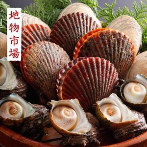 大アサリ貝盛り3種セット|jinomon