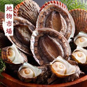 あわびと貝盛り3種セット|jinomon
