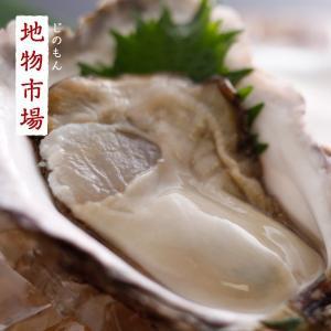 【夏季限定】伊勢志摩のブランド牡蠣「的矢かき」 岩かき【7個セット】|jinomon