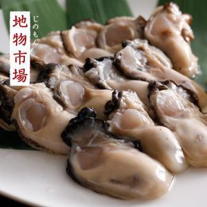 伊勢志摩のブランド牡蠣「的矢かき」むき身【1kg】|jinomon