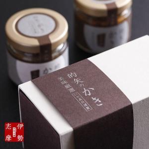 「的矢のかき」美味噌2種セット|jinomon
