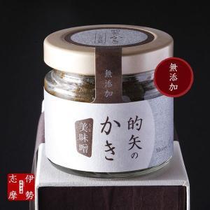 「的矢のかき」美味噌2種セット|jinomon|02