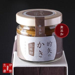 「的矢のかき」美味噌2種セット|jinomon|03