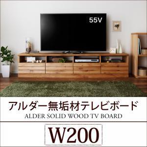 アルダー無垢材テレビボード Findlay フィンドレー/W200
