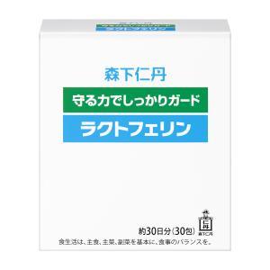 ラクトフェリン30包|jintan