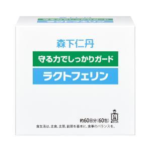 ラクトフェリン 60包|jintan