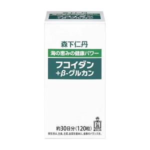 【ポイント10倍・10%OFF・送料無料】フコイダン+Β−グルカン|jintan
