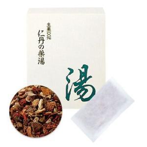 仁丹の薬湯(マイルド)|jintan
