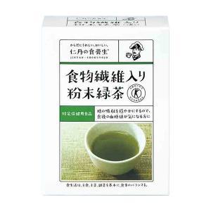 食物繊維入り粉末緑茶<特定保健用食品>|jintan