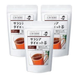 サラシアダイエット茶3袋セット|jintan