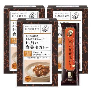 仁丹の食養生カレー3箱(30本入り)|jintan
