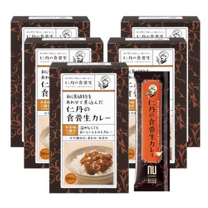 仁丹の食養生カレー5箱(50本入り)|jintan