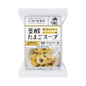 葉酸たまごスープ10食入【栄養機能食品】|jintan