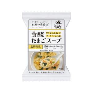葉酸たまごスープ10食入【栄養機能食品】の詳細画像3