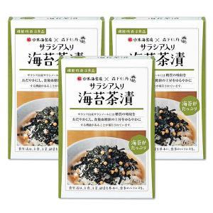 海苔茶漬 サラシア入り 3箱(18袋入)|jintan