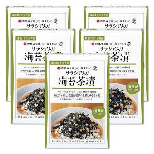 海苔茶漬 サラシア入り 5箱(30袋入)|jintan