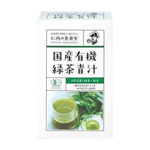 国産 有機緑茶青汁30包|jintan