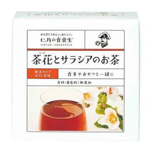 茶花とサラシアのお茶|jintan