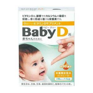【ポイント10倍・10%OFF・送料無料】BabyD(ベビー ディー)|jintan