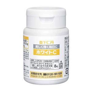 【森下仁丹公式】ホワイトC 240粒(約30日分)