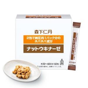 ナットウキナーゼ60包|jintan