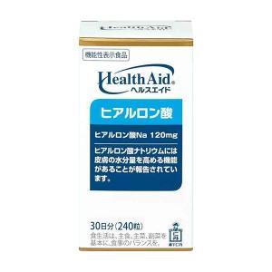 ヘルスエイド ヒアルロン酸 30日分