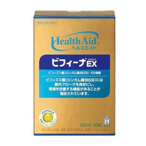 ビフィズス菌サプリメント ヘルスエイド ビフィーナEX(エクセレント)30日分 乳酸菌 オリゴ糖 森下仁丹|jintan