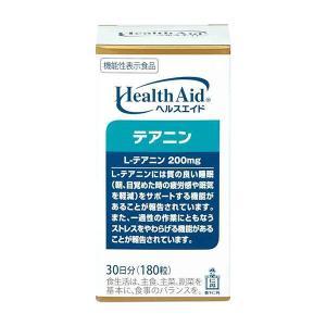 【ポイント10倍・10%OFF・送料無料】ヘルスエイド テアニン 30日分|jintan
