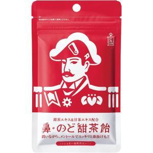 鼻・のど甜茶飴 森下仁丹|jintan