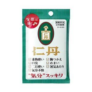 仁丹バラエティケース5個セット [医薬部外品]|jintan