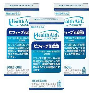 【送料無料】【セットで1,504円お得!ポイント10倍】 ヘルスエイド ビフィーナS(スーパー)Pearl(パール)30日分3個セット 乳酸菌|jintan