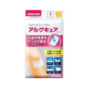 メディケアアルゲキュアS2袋セット [一般医療機器]|jintan